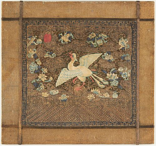 Rare Chinese Qing Kesi Rank Badge w/ Feather