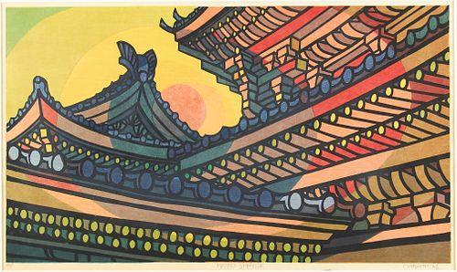 "Clifton Karhu ""Heian Shrine"" Woodblock Print"