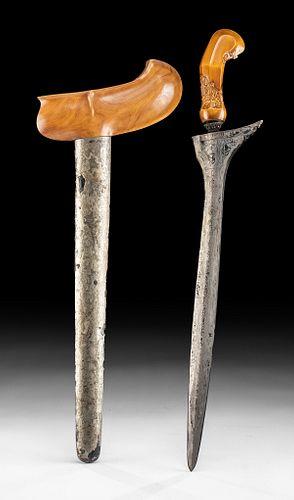 Personalized 19th C. Javanese Royal Steel Kris / Guard