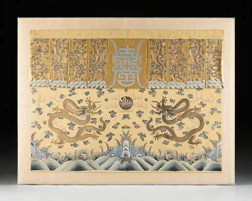 """A CHINESE YELLOW GROUND """"DRAGON"""" EMBROIDERED SILK VALANCE, QING DYNASTY (1644-1912),"""