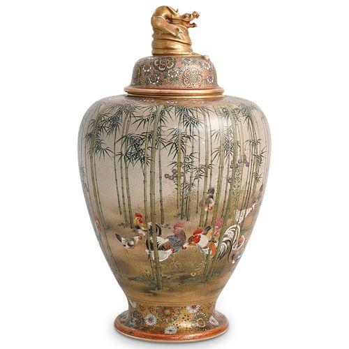 19th Cent. Kinkozan Satsuma Porcelain Urn