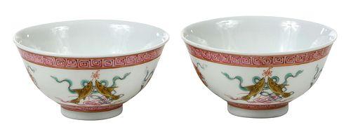 Pair of Republic Famille Rose Porcelain Tea Bowls