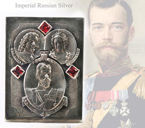 IMPERIAL RUSSIAN SILVER JEWELED MATCH BOX COVER