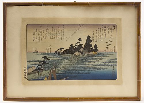 Five Early Japanese Woodblock Prints