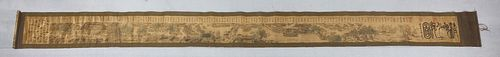 Rare Early Long Chinese Scroll