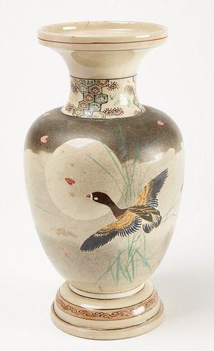 Beautiful Old Japanese Pottery Vase