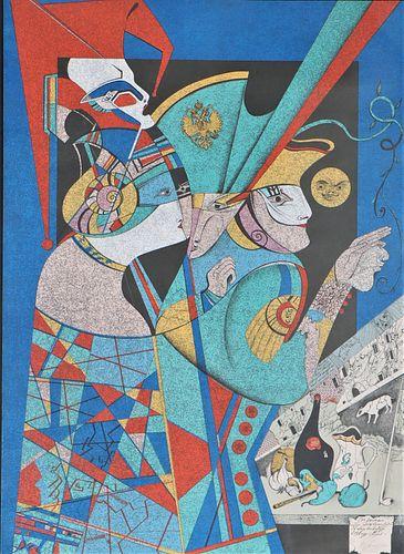 Mihail Chemiakin (b 1943) Russian, AP Lithograph