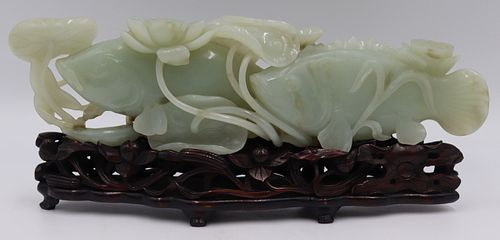 Carved Jade Figural Grouping of Carps.