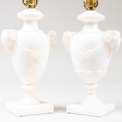 Near Pair of Neoclassical Style Alabaster Urn-Form Lamps