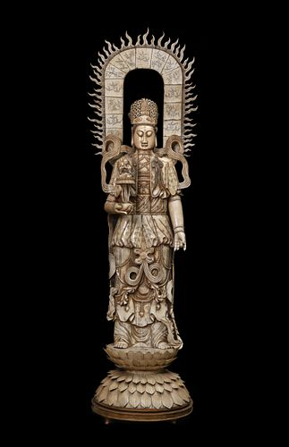 Guanyin. China, 19th century. Ivory. Provenance: Imported directly by the current owner from Beijing, during the 1980s.