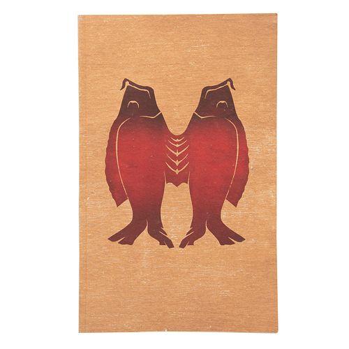 Cuaderno artesanal. México. Siglo XX. Diseño por Francisco Toledo para Arte Papel Vista Hermosa. Con etiqueta. Elaborado en papel.