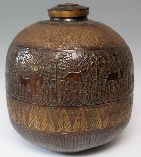 Large Indian Brass Jar