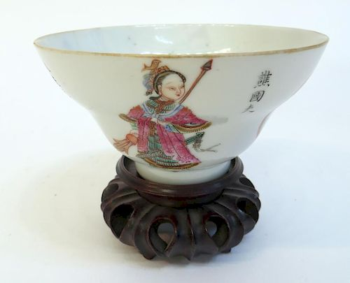 Daoguang Period Famille Rose Bowl