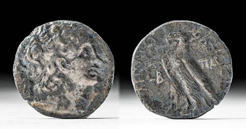 Egyptian Silver Ptolemy IX Soter Tetradrachm
