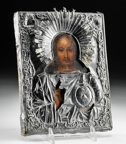 19th C Russian Icon Silver Oklad Christ Globus Cruciger