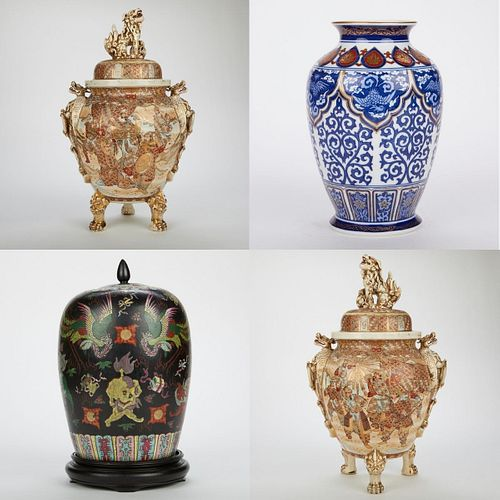 Grp: 4 Pair Lrg Satsuma Vases & Chinese Vases & Jars
