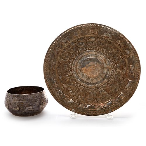 Grp: 2 Burmese Thai Silver Animal Bowl & Platter