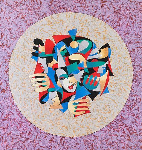 "Anatole Krasnyansky ""Musical Sphere"" Seriolithograph"