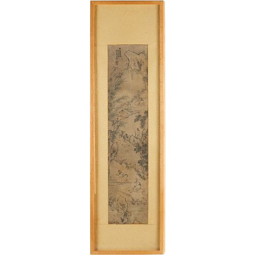 Mark of Su Liupeng, Chinese scroll painting