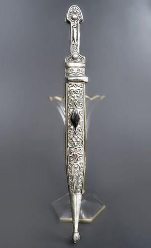 """Persian Pahlavi """"Darbar"""" Sword"""