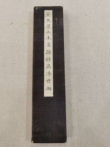 Ming Dynasty, Dong Qichang Inscription, Landscape, Vertical Painting