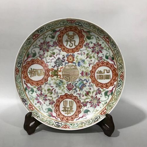 QingEmperor Guangxu Period Mark, Famille Rose Glazed Gilded Twine Pattern Painting Porcelain Plate