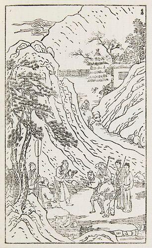 Tang Hsiän-Dsu Die Rückkehr der Seele. Ein romantisches Drama. In deutscher Sprache von Vincenz Hundhausen. Mit 40 Wiedergaben chinesischer Holzschnit