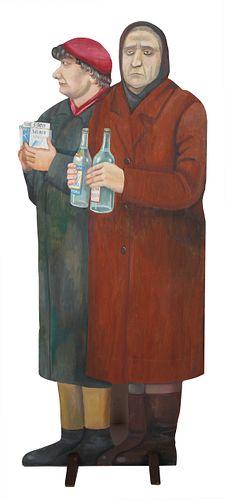TATIANA NAZARENKO (RUSSIAN B. 1944)