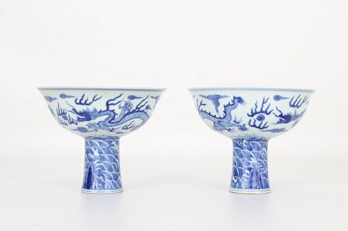Highly Important 'Dragon' Stem Bowls, Xuande Mark
