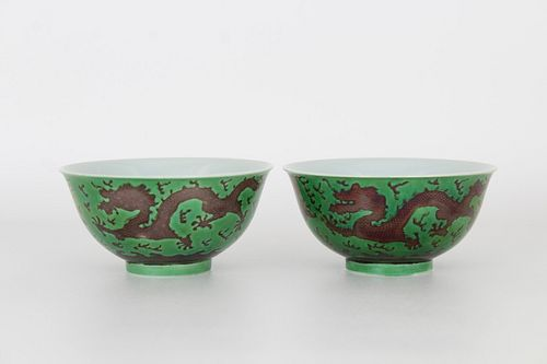 "Pair of Aubergine-Green ""Dragon"" Porcelain Bowls"