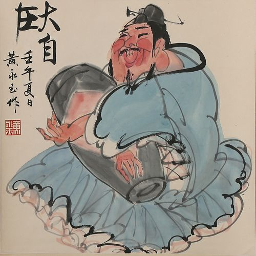 FIGURE, HUANG YONGYU