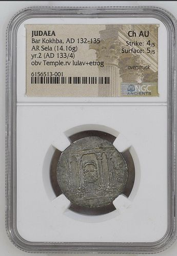 Ancient Judea, Bar Kokhba Revolt. Silver Sela (14.17 g), 132-135 CE. Year 2 (133/4 CE).