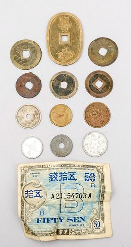 Lot of Antique Japanese Coins & Currency
