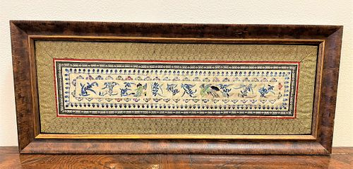 Oriental Silk Tapestry with Birds