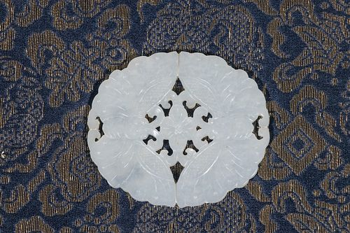 CHINESE JADE PLAQUE ON SILK BOOK COVER