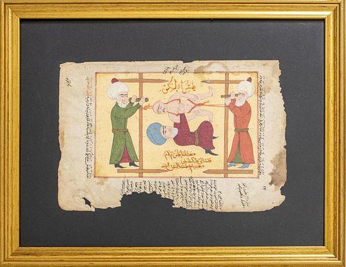 Islamic Medical Manuscript Illustration