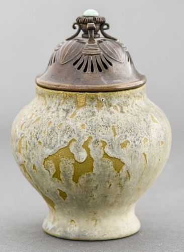 Chinese Ceramic Incense Burner