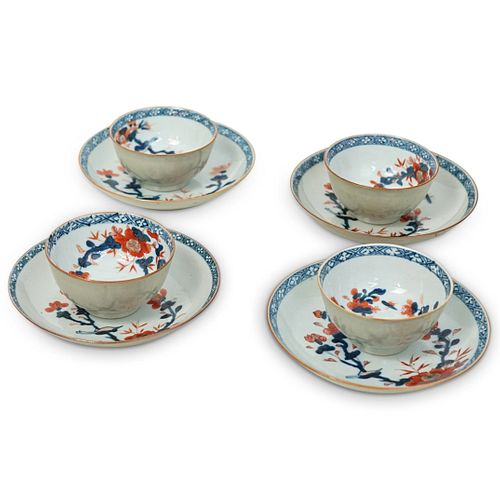 (8 Pc) Antique Chinese Porcelain Teacups and Saucers