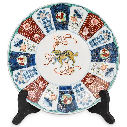 Antique Imari Porcelain Dish