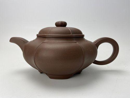 A Chinese Xu Weiwei Zisha Teapot