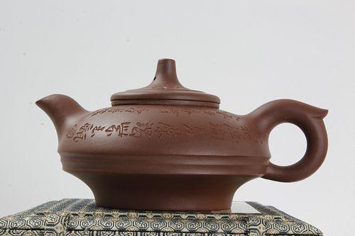 A Chinese Bao Zhiqiang Zisha Teapot H: 4 in