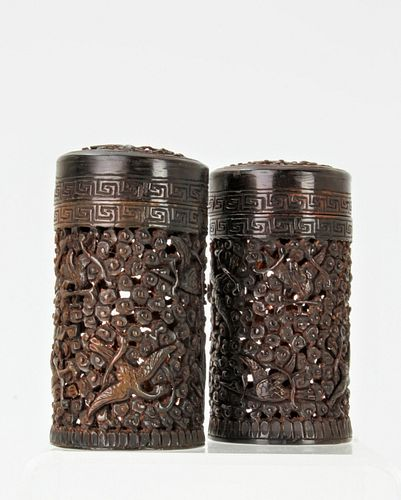 A Pair of Chinese Antique Details Carving Tortoiseshell  Bottle with Cover