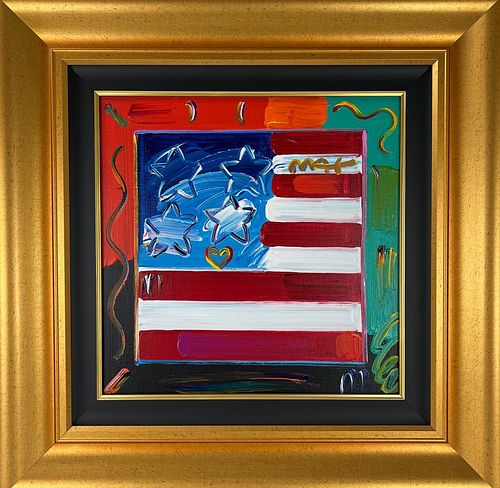 Peter Max Oil Painting with Frame