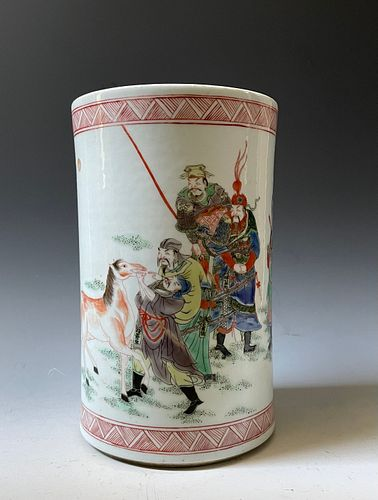 A Chinese Wucai Porcelain Brush Holder