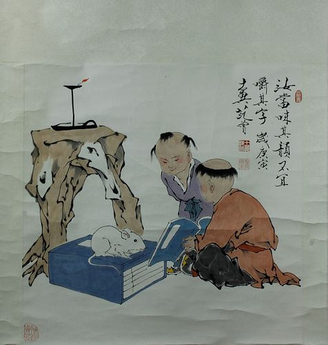 A Chinese Painting Scroll Attributed To Fanzeng