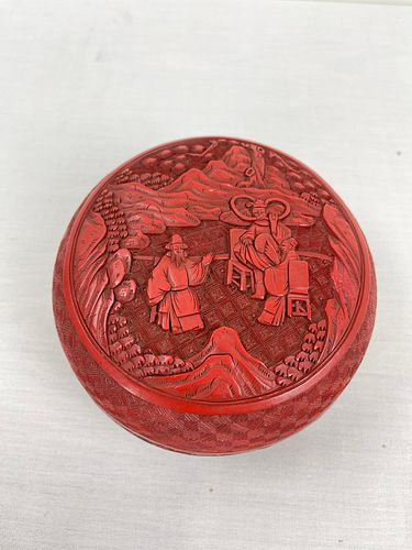 A Detailed Carved Chinese Cinnabar Box with Lidded