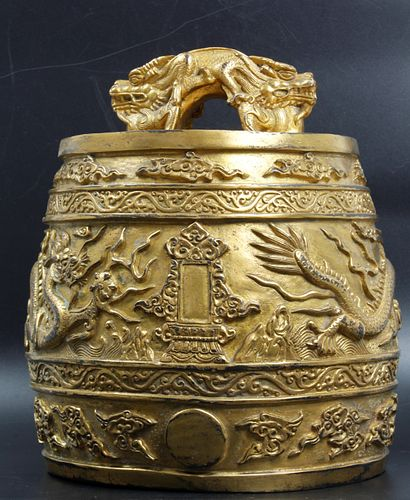 A Heavy Chinese Bronze Dragon Bell
