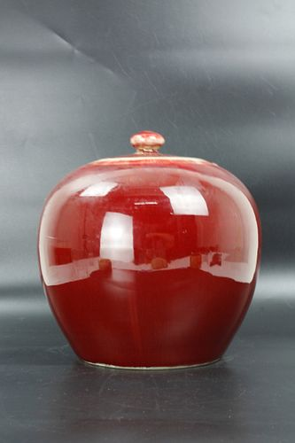 A Chinese Red Glaze Porcelain Jar with Cover
