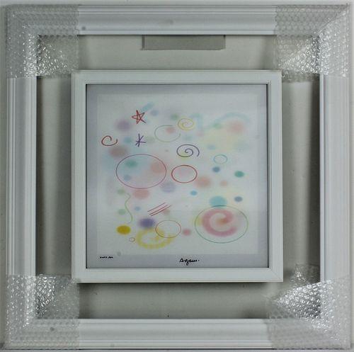 Yaacov Agam Kinetic Artist Bubble