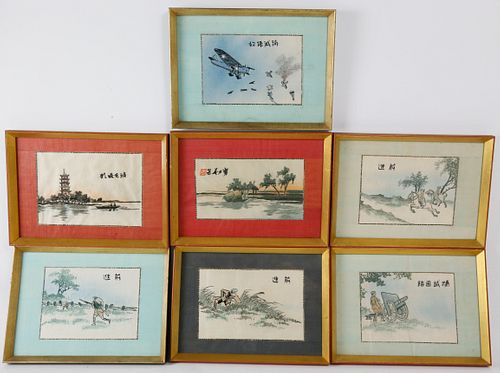 7 World War II Era Japanese Watercolors